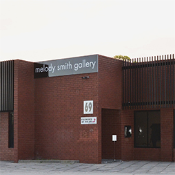Exterior view of the Melody Smith Gallery